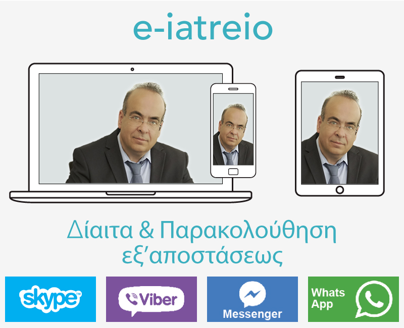 E-IATREIO-BANNER