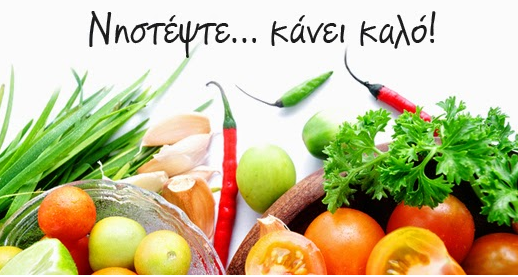 νηστία και διατροφή-iatros-diaitologos.com
